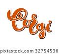 Vector dog corgi with handwritten lettering 32754536