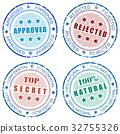 stamp, print, vector 32755326