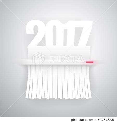 Paper 2017 is Cut into Modern Shredder 32756536
