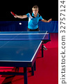 Young woman table tennis player 32757124