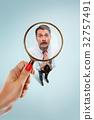 interview, job, man 32757491