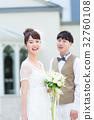 ภาพแต่งงาน 32760108