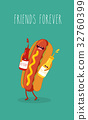 Funny tomato ketchup and tomato. Friend forever. 32760399