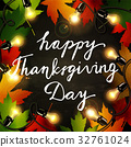 Happy Thanksgiving day 32761024