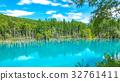 blue pond, aoiike, pond 32761411