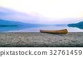 Hokkaido,Japan,Camping 32761459