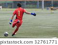 足球 球 選手 32761771