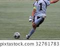 足球 32761783