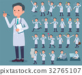 flat type Doctor old man_1 32765107