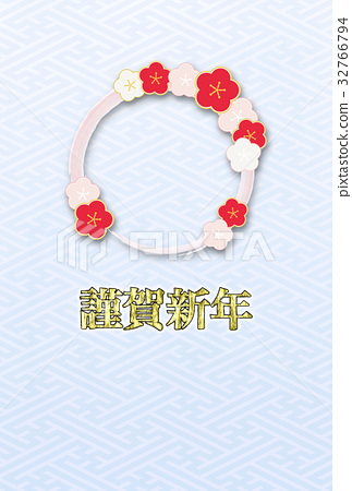 new years card happy new year gong xi fa cai 32766794