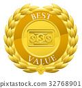 gold, winner, best 32768901