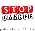 3D Block Red Text STOP CANCER over white backgroun 32775314