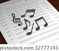 music, musical, Musical 32777143