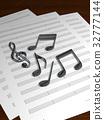 音乐 音符 笔记 32777144