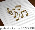 音乐 音符 笔记 32777198