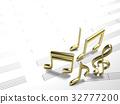 音乐 音符 笔记 32777200