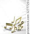 music, musical, Musical 32777201