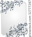 音乐 音符 笔记 32777287