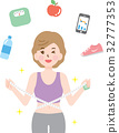 diet, dieting, weight-loss 32777353