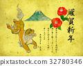 插圖 插畫 新年賀卡 32780346