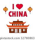 I love china. Pagoda and light on white background 32780863