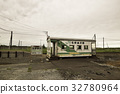 local, sassho line, landscape 32780964
