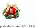 크리스마스 선물 32781432