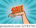 銷售 促銷 特賣 32783783