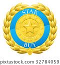 gold, winner, star 32784059