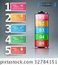 商業 商務 圖形 32784151
