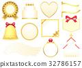 标题材料套装(婚礼金) 32786157