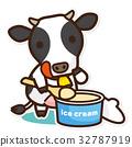 奶牛 牲口 牛 32787919