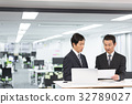 Meeting business image 32789027