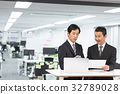 Meeting business image 32789028