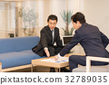 Meeting business image 32789035