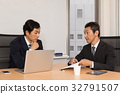 Meeting business image 32791507