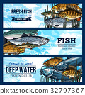 Vector banners for fishing or fisherman club 32797367