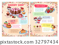 Vector poster of bakery sweet desserts and cakes 32797434