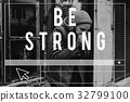 Be Strong Life Attitude Inspiration Motivation 32799100