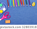 School and office supplies on jeans background 32803918