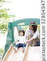 park parks mam 32804947