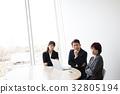 ภาพธุรกิจการประชุม 32805194