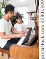 鋼琴樂趣的父母和孩子 32805309