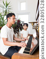 피아노 즐거운 친자 32805528
