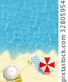 海滩 海洋 海 32805954