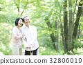 Fresh green senior oshidori couple 32806019