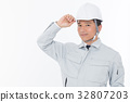 work clothes, gents, male 32807203