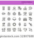 Hawaii Symbols 32807688