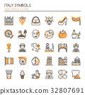 Italy Symbols 32807691