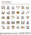 Spain Symbols 32807697
